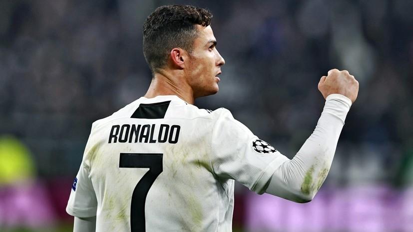 Дженоа — Ювентус: прогноз на матч Итальянского Чемпионата 17 марта 2019